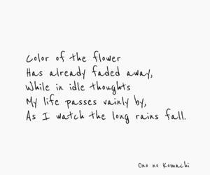 言葉, poem, and words image