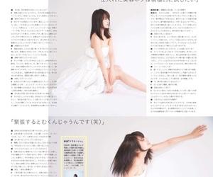 ar, かわいい, and おフェロ image