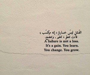 arabic, fact, and failure image