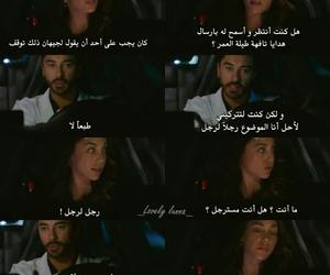öykü karayel, gokhan alkan, and eylul image