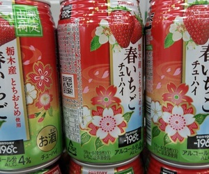 aesthetic, japan, and drink image