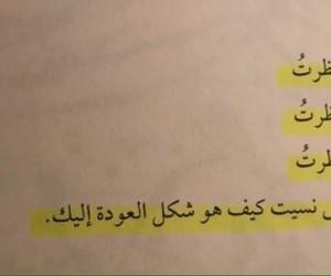 Image by Salwa