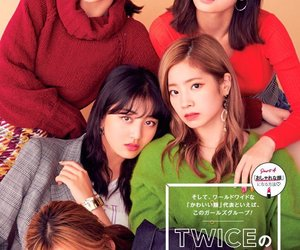 JYP, jihyo, and nayeon image