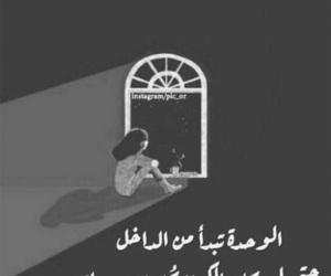 الوِحْدَة and حكم image