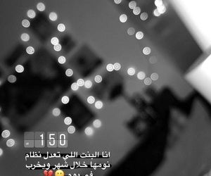 snap, snapchat, and تصويري image