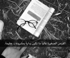 snap, خاطره, and snapchat image