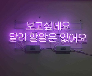 light, neon, and korea image