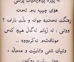 Image by ♛ N A L E ♛