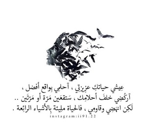 Image by هلوله ..