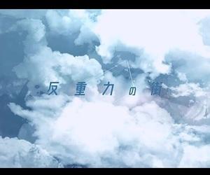 beautiful, blue, and japan image