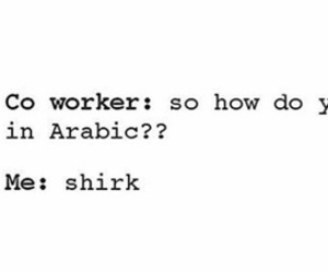 allah, arabic, and awkward image