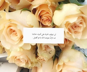 arabic, flowers, and words image