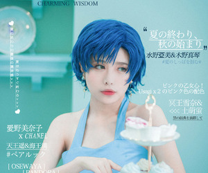 blue, cosplay, and japan image