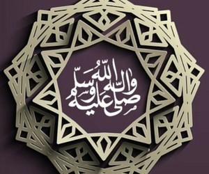 جمعة مباركة, الله, and إسْلام image