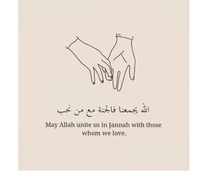 islam and love image