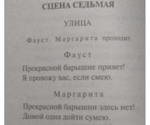 lol, savage, and ukraine image
