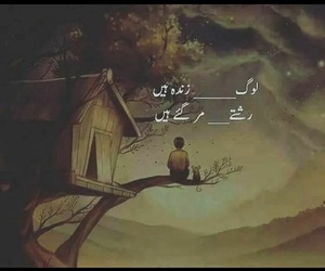 Image by ♡ SAAD ♡