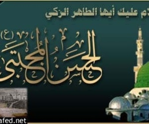 عليه السلام, استشهاد, and ٧ صفر image