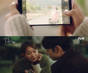 quotes, screencap, and lee je hoon image