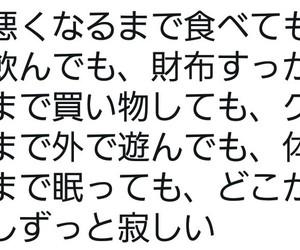 ことば image