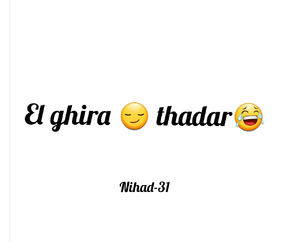 dz, نفاق, and hhhhhhh image