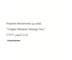 forgive, islam, and mohammed image