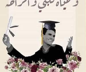 عبد الحليم image