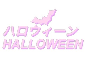 Halloween, kawaii, and overlay image