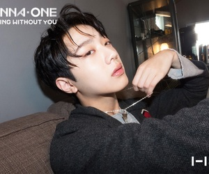 wanna one, nothing without you, and kuanlin image
