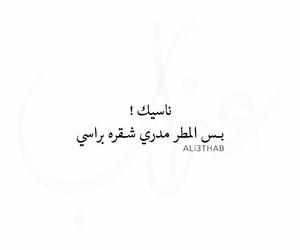 Image by عــــذاب †