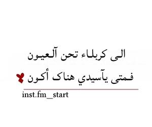 الله, ﺭﻣﺰﻳﺎﺕ, and ﻋﺮﺏ image