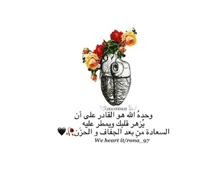 الله, تصاميمً, and كلمات image