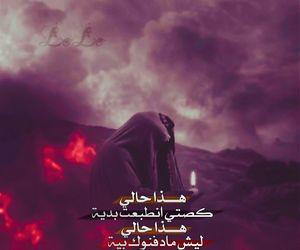 زينب, العباس, and عاشور image
