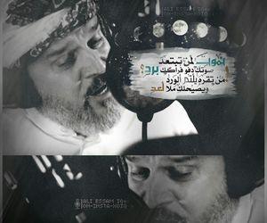زاير, باسم, and عاشور image