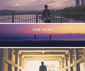 donghae, korean, and super junior image
