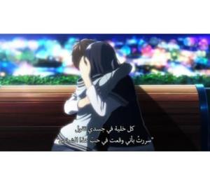 anime, manga, and ﺍﻗﺘﺒﺎﺳﺎﺕ image