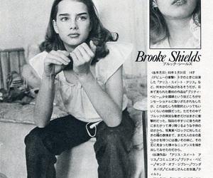brooke shields image