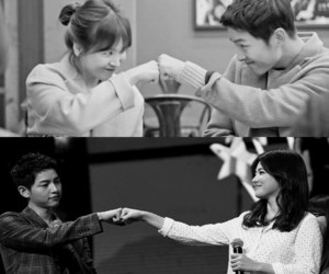 korean, song song couple, and marriage image
