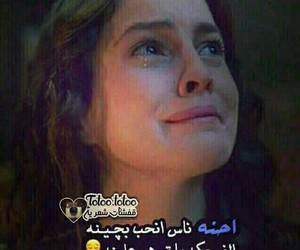 iraqi, ٌخوَاطِرَ, and بالعراقي image