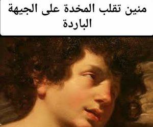 meme, dzair, and دزاير image