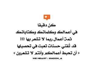 شباب بنات حب تحشيش and عربي اسلاميات العراق image