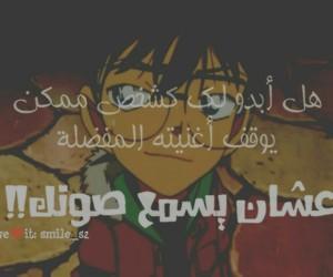 anime, words, and detective conan image