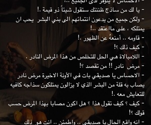 كفاية, عشقّ, and كربﻻء image