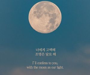 bts, korean, and Lyrics image