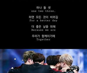 113 Images About Bts Quotes Lyrics On We Heart It See More About