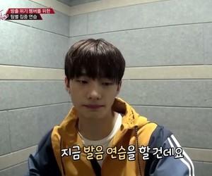 JYP, jyp nation, and hyunjin image