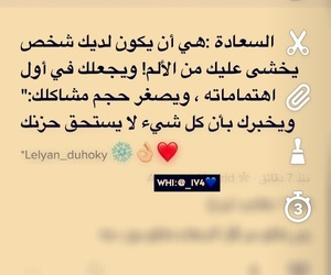سنابات, تصاميمً, and كلام عربي image