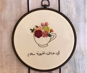 coffee, سﻻم, and قهوة image