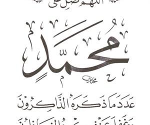 الله, جمعة, and ﻋﺮﺑﻲ image