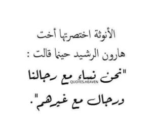 Image by zaynab_dz
